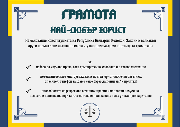 gramota za advokat