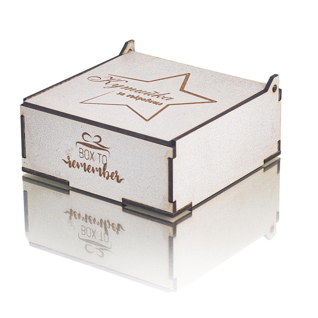 Кутийка за съкровища