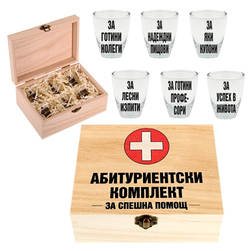 подарък за абитуриент
